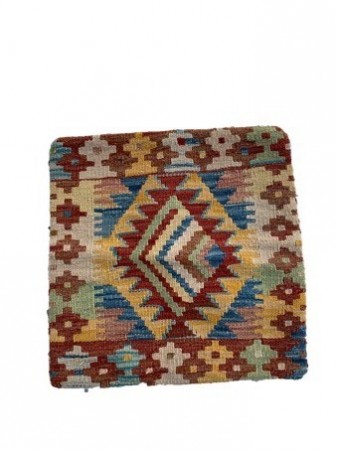 Bargi Kelim Multi Cushion - 50x50=0,25